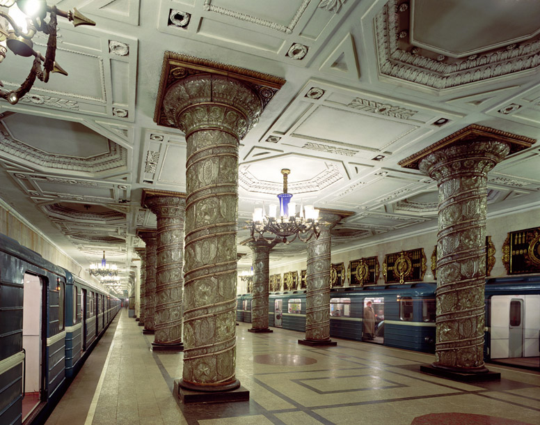 avtovo_metro_station-st-_petersburg