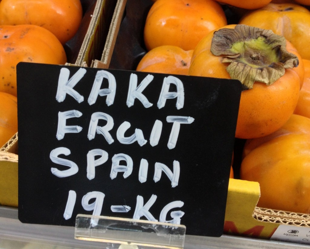 kaka_fruit
